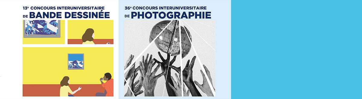 concours_photo_BD_carrousel
